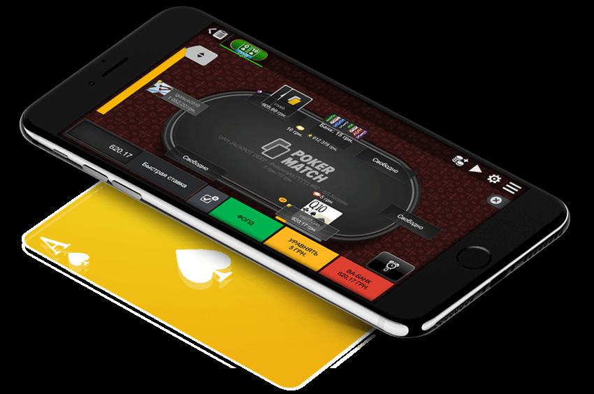 Игра в PokerMatch через iPhone