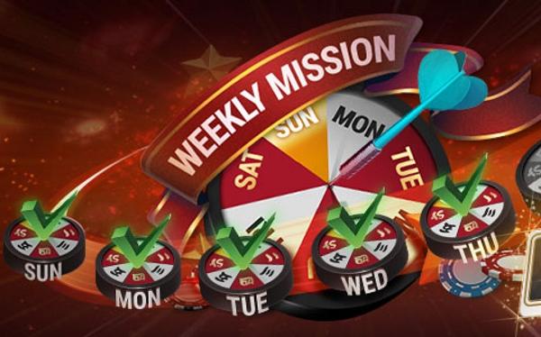 Миссии на каждый день